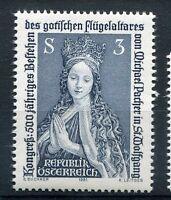 AUTRICHE 1981, timbre 1510, TABLEAU PACHER, VIERGE, neuf**