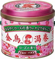 Japanese Kincho Repellent Coil Incense 30 coils Rose Katori Senkou Made in Japan