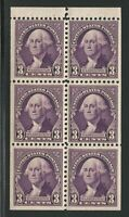 United States, 1932, Scott #720b, 3c Washington, Booklet Pane, Mint, N.H., V.F.