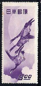 "Japan 1949 ""Moon and Geese"" Purple Sc#479 MH CV$70.00"