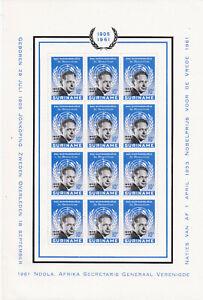 suriname 2 feuilles complètes 12 timbres neufs 1961 bon état
