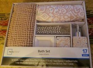 17 pieces  Bathroom Set Bath Rugs Shower Curtain & Rings  soapdish soapdispense