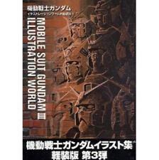 Gundam illustration world #3 Keisou ban art book