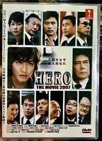 Hero (The Movie 2007) ~ All Region ~ Brand New Factory Seal ~ Takuya Kimura