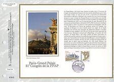 FEUILLET CEF / DOCUMENT PHILATELIQUE / PARIS GRAND PALAIS 81° CONGRES FFAP