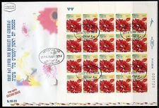 ISRAEL 2014  1.10  SHEKEL FLOWER 2nd REPRINT  SHEETLET ON  FIRST DAY COVER