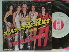 PROMO WHITE LABEL / THE RUNAWAYS ALL RIGHT YOU GUYS / 7INCH