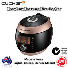 New Cuchen Rice Cooker Pressure Multi 6 Cups Rose Gold Korean Made 240V 50Hz
