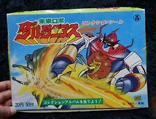 Japanese anime Robot Future Robot Daltanious collection sticker set vintage item