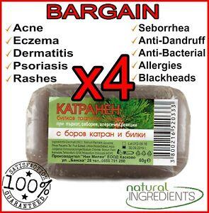 4x Pine Tar soap with Herbs - Allergies,Eczema,Psoriasis,Dandruff,Anti-bacterial