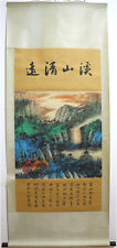 Excellent Chinese 100% Handed Painting & Scroll Landscape By Zhang Daqian 张大千 D6