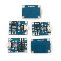 5PCS TP4056 5V Micro USB 1A 18650 Lithium Battery Charging Board Charger Module