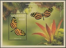 Nicaragua HB 219 1992 Mariposas Miméticas Butterflies MNH