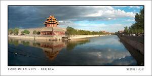 Poster Panorama Forbidden City Beijing China Panoramic Fine Art Print Photo