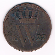 RR    1 cent 1822  Brussel    Willem I Nederland / Belgie    ZELDZAAM