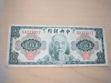 1945 THE CENTRAL BANK OF CHINA 20 DOLLARS PAPER MONEY