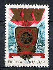 30250) RUSSIA 1980 MNH** Warsaw Pact - 1v. Scott#4827