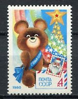 30233) RUSSIA 1979 MNH** New Year 1980 - 1v. Scott#4792