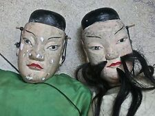 PAIRE DE MARIONNETTES CHINOISE A FIL CHINESE PUPETT