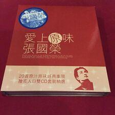 张国荣 張國榮 Leslie cheung 爱上原味 香港版 首版  w/obi