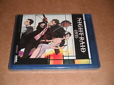 Night Raid 1931: Complete Collection (Blu-ray Disc, 2011, 2-Disc Set) NEW Anime