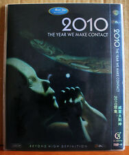 """""""2010 The Year We Make Contact"""" DVD"""
