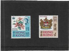 "HONG KONG 1968 MULTICOLOURED SET ""BAUHINIA BLAKEANA"" {FLOWERS} SG.253-254 MNH"
