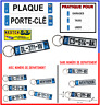 Plaque Immatriculation France Porte Clé Avec votre Plaque et votre Département