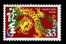 2000 33c Year of the Dragon, Happy New Year! Scott 3370 Mint F/VF NH