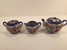 Teapot Creamer Cream Sugar Set - Made In Japan - Japanese Theme
