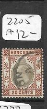 HONG KONG TREATY PORT (P0502B)  CANTON KE 20C  SG Z205  CDS SON VFU