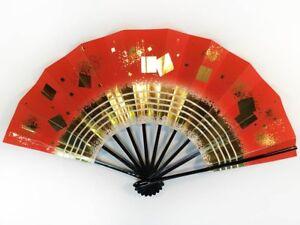 Vintage Japanese Geisha Odori 'Maiogi' FoldingDanceFan from Kyoto: Design J68