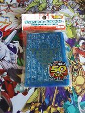 Yu-gi-oh 50 protège carte sleeves Millenium bleu basique classic blue yugi rare