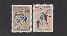 "KOREA  #588-589    MH   ""BOXING"""