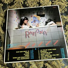 PSIHOMODO POP Godina Zmaja Croatian punk rock LP vinyl RAMONES signed