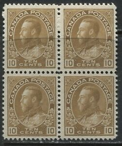 Canada 1925 KGV 10 cents bister brown Admiral block of 4 mint, bottom 2 NH