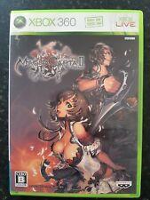 Magna Carta II Japanese Xbox 360