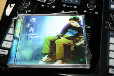 許美靜 MAVIS HEE cover myself original  hong kong 1998 cd ex