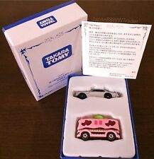 NEW TOMICA 2015 SHAREHOLDERS SET 45th Birthday Sweets Bus & Nissan Skyline GT-R