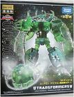 Takara Tomy TF Unicron Micron Aggregate Color Transformers Encore
