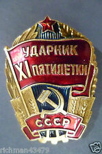 Badge - Soviet Udarnik of the 11th 5 Five Year Plan Communist Labor Worker Medal