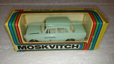 RARE MOSKVITCH DIECAST 1:43 SCALE MADE IN USSR MOCKBNY 412
