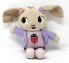 """Fisher Price 8"""" Coco Soft Plush Toy - Bing Bunny's friends VGC CBeebies"""
