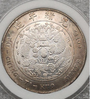 1907 Chinese Silver coin, Guangxu, Qing Dynasty Silver coin pure Silver