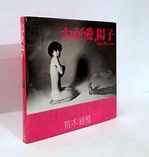 nobuyoshi ARAKI yoko my love Waga Ai Yoko 1978 first ed first print SCARCE