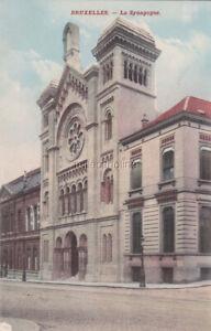 * JUDAICA - Belgium, Bruxelles - Synagogue