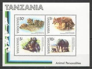 PM011 1982 TANZANIA FAUNA ANIMAL PERSONALITIES #201-204 MICHEL 8,5 EURO KB MNH