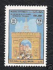 AFGHANISTAN 25 AFGHANIS 1989 EIFFEL TOWER FRENCH REVOLUTION MINT SAARC STAMP