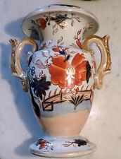 Antique 19th c. English Mason's Ironstone Pottery Vase Victorian Imari Urn Gilt