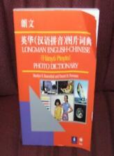 Longman English-Chinese (Hanyu Pinyin) Photo Dictionary By Rosenthal